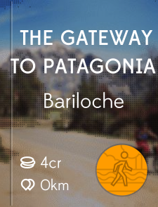 The Gateway To Patagonia
