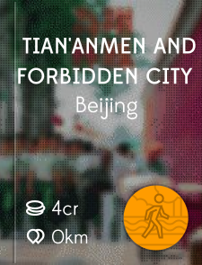 Tian'anmen and Forbidden City