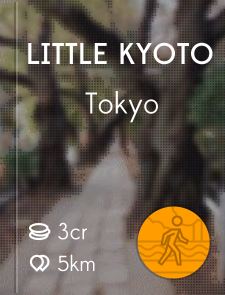 Little Kyoto